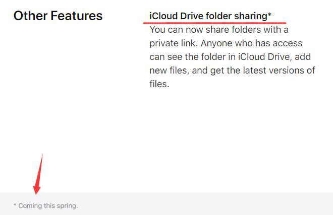 还要等等 iCloud Drive文件夹共享功能跳票