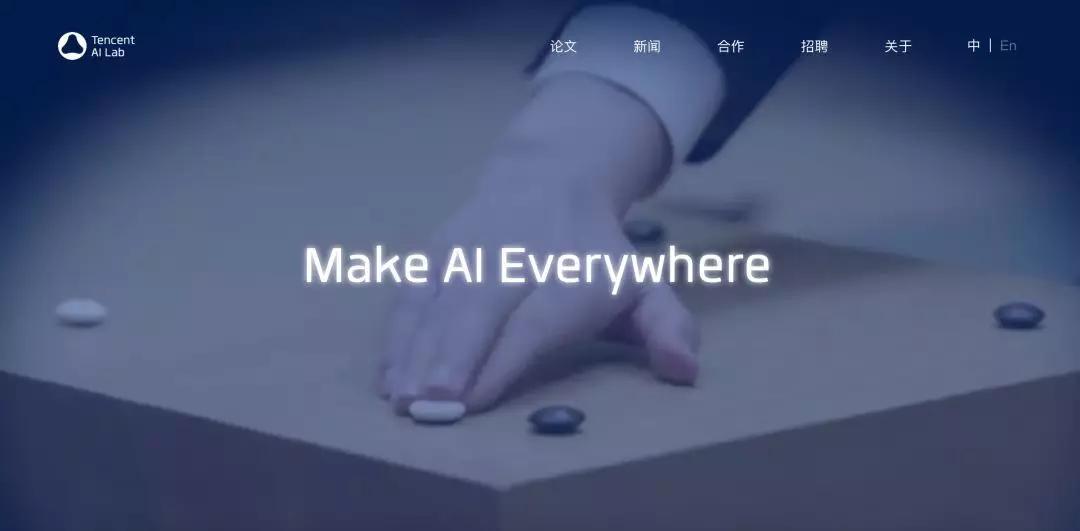 AI研究院们的命运转向与企业文化