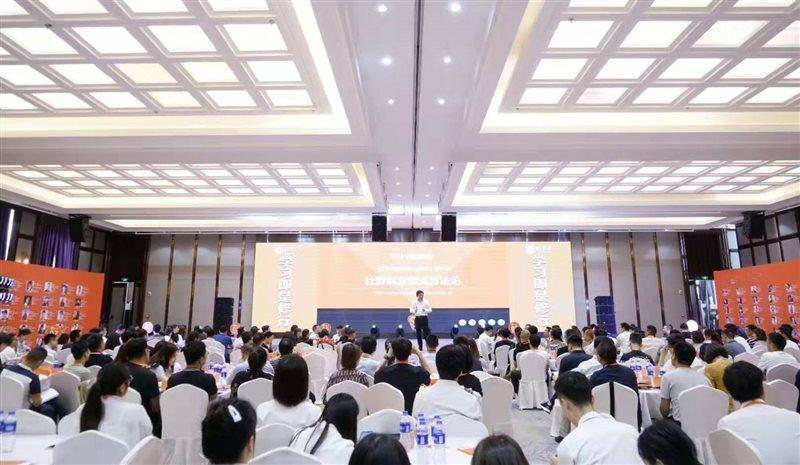 木屋跨境上海深圳武汉总部全力赋能亚马逊个人卖家