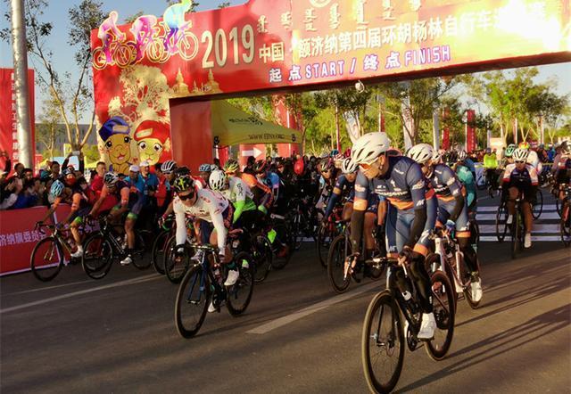 2019中国-额济纳第四届环胡杨林自行车邀请赛落幕