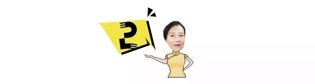 """叶檀:谁在""""扼杀""""中国高科技企业? 又一轮量化宽松 可能到来!"""