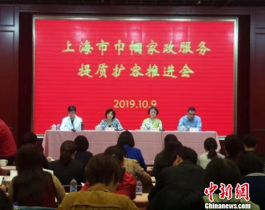 """上海家政服务需求巨大 将打造""""上海阿姨""""知名品牌_家庭"""