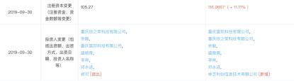 http://www.weixinrensheng.com/youxi/1031827.html
