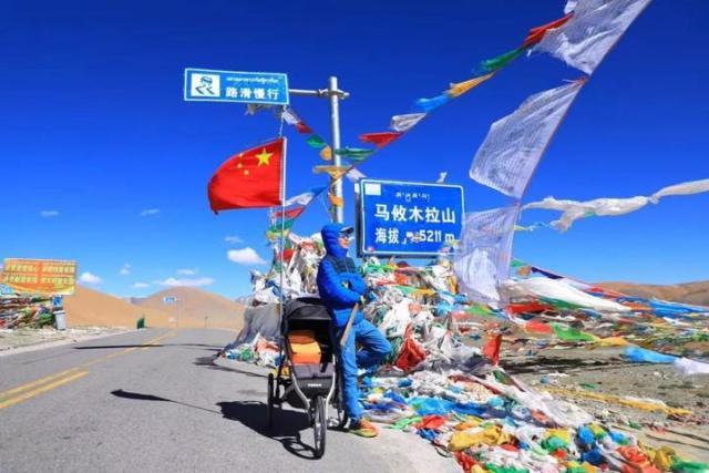 跑步环中国!小伙766天跑25275公里环绕边疆一圈