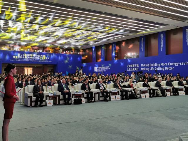 第23届国际被动房大会暨第五届中国(高碑店)国际门窗博览会隆重开幕