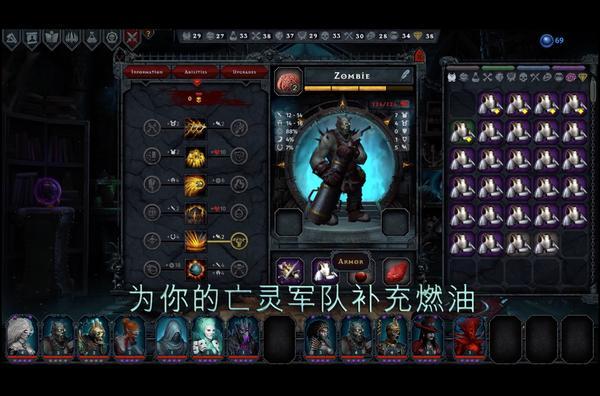 暗黑幻想RPG《伊拉图斯:死之主》推出首个内容更新_敌人