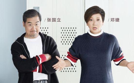 张国立郎朗陈意涵三组夫妇,加盟《幸福三重奏》第二季