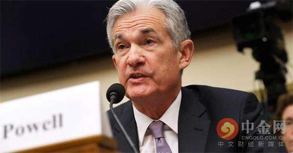 """美联储鲍威尔称经济前景""""有利"""" 很快出台解决货币市场震荡的举措"""