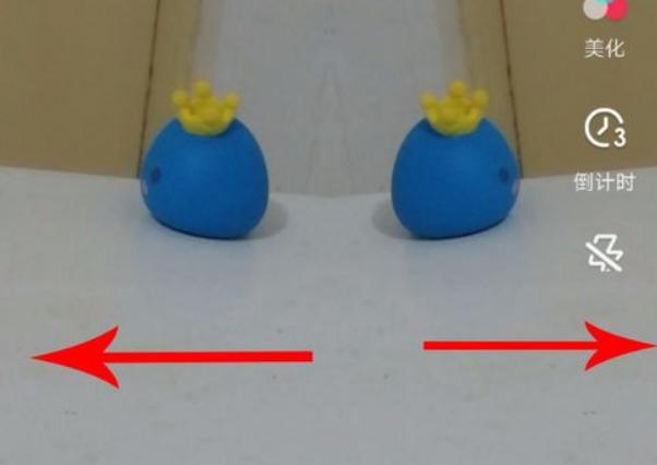 抖音怎么拍双胞胎效应呢?