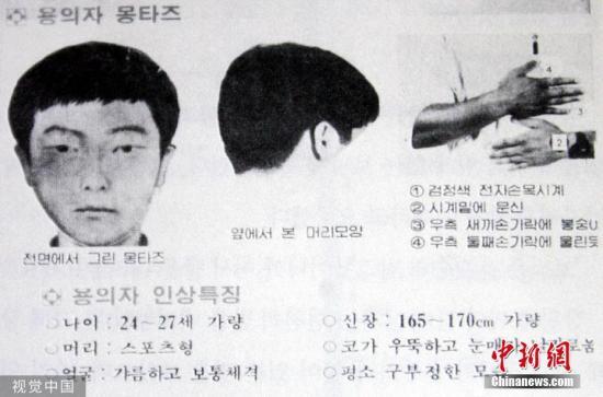 到底谁是凶手?韩国华城连环杀人案第8起案件陷迷雾