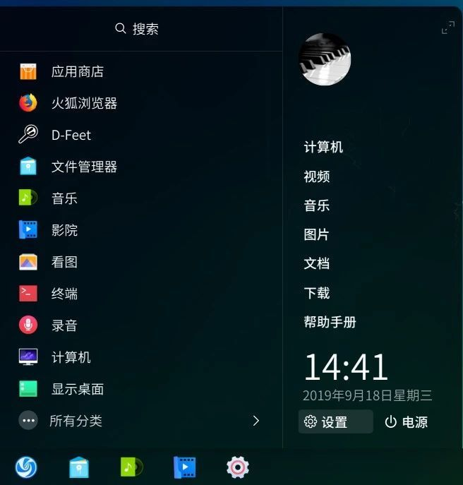 如何在荣耀笔记本(Linux版)中拥有deepin应用商店?_操作系统