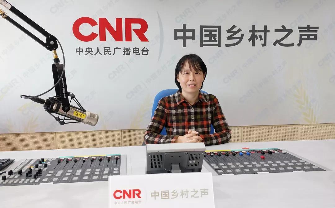 小叶酸 大能量 产科麻伟博做客CNR