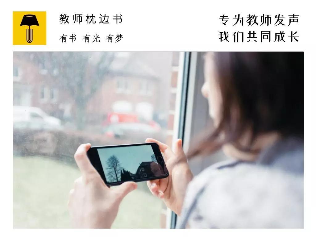 成绩再好的孩子也会沉迷手机游戏,别让手机偷走孩子的梦想(请转给家长)