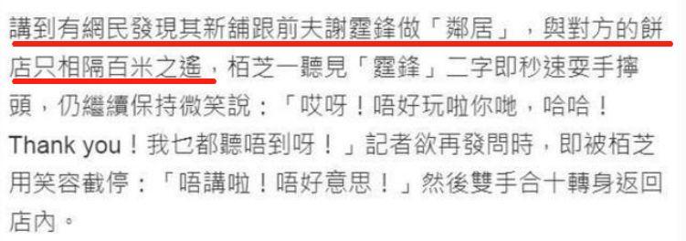 港曝张柏芝生母透露三胎生父,疑为60岁外国富豪,这四点暴露富态