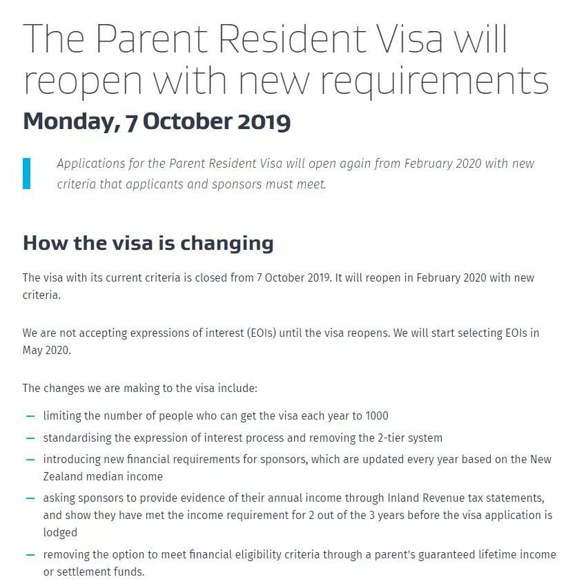 新西兰父母团聚移民将于2020年重启,然而要求实在太高