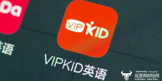 VIPKID获得腾讯领投E轮融资 在线教育正展开激战