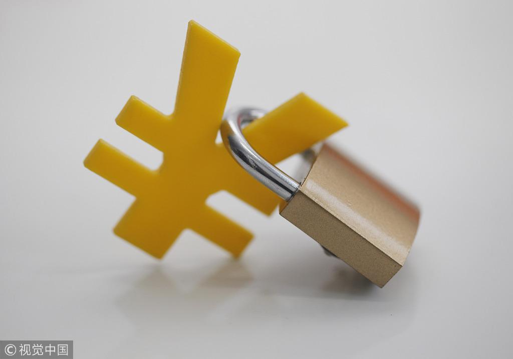 规模八连跌、年内降2万亿 私募资管业务下降券商是主因