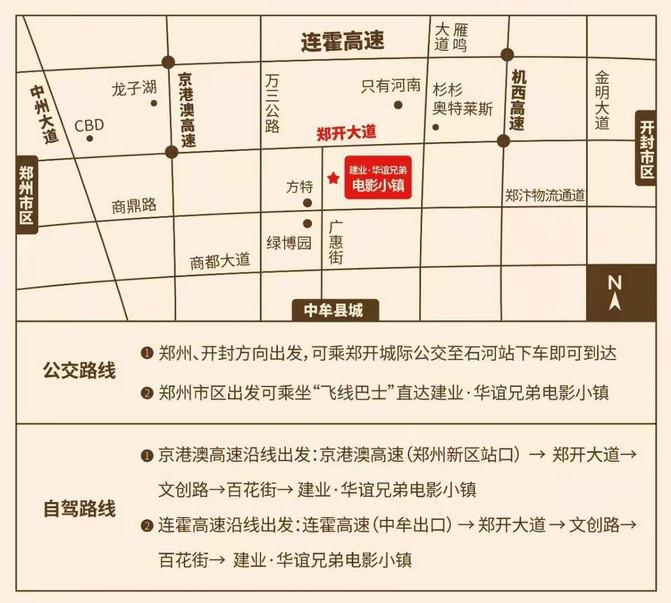 推开穿越韶光之门,体会建业华谊兄弟电影小镇造梦之旅。