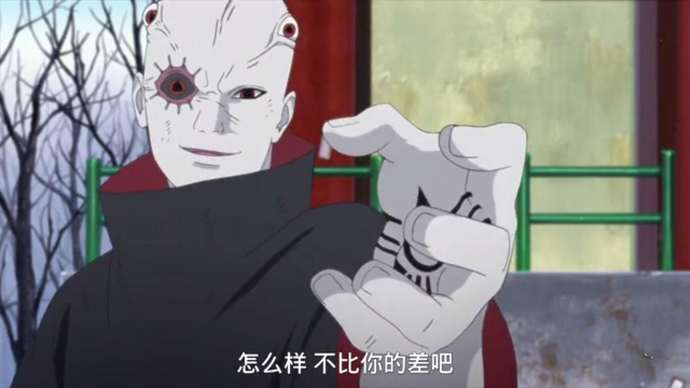 《火影忍者》中,宇智波信的实力可以排第几?