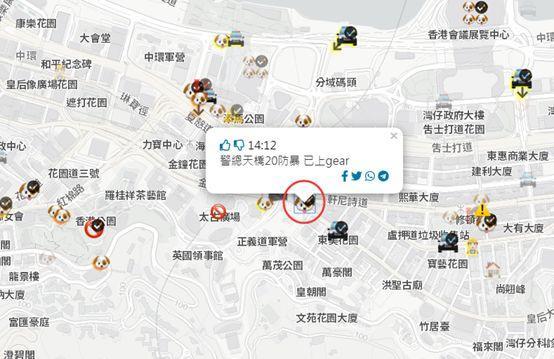 """为暴徒导航?苹果上架实时显示香港警察位置App被指""""做帮凶"""""""