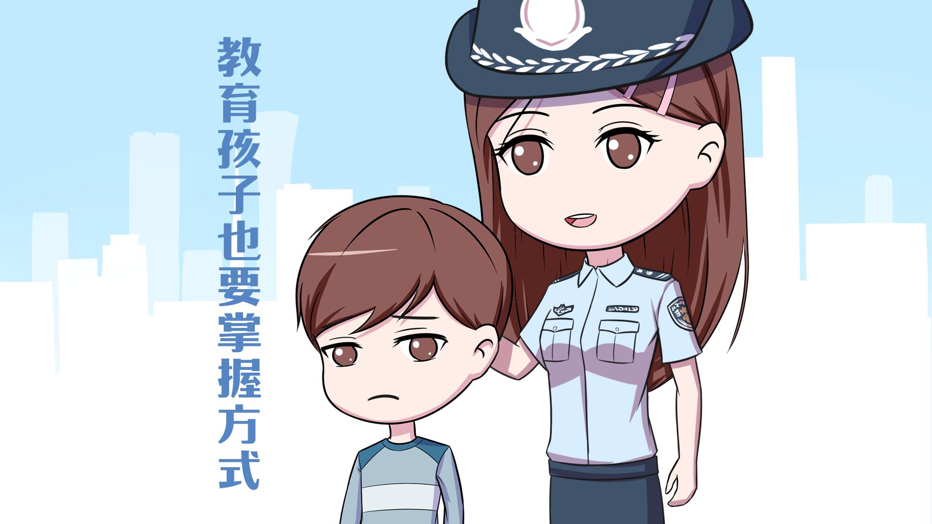 江苏镇江父亲将女儿绑在晾衣架上教育,这种教育方式涉嫌违法!