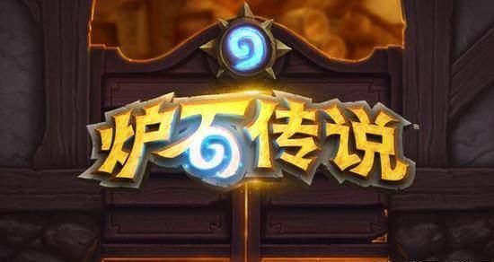 《炉石传说》万圣节活动开启!加入新乱斗,1000胜头像