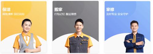 合租整租再升级 北京自如整租季正式启动