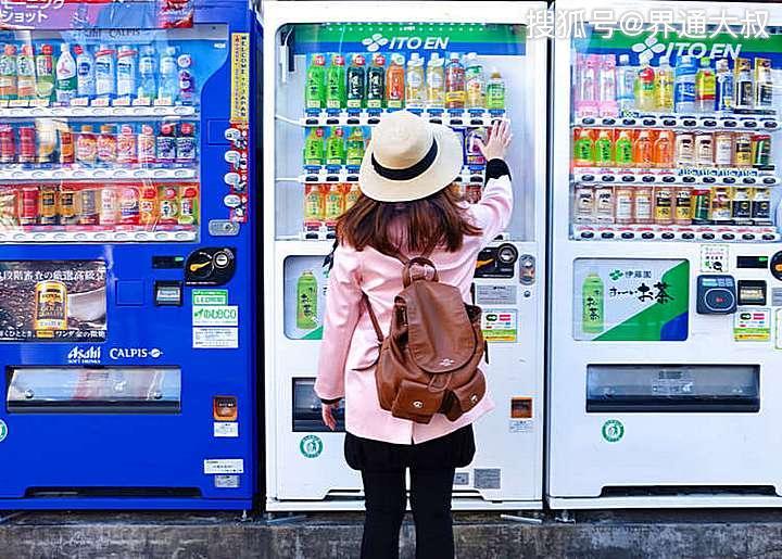 日本人口贩卖_揭秘日本少女误入歧途之路 陪聊暗藏性交易