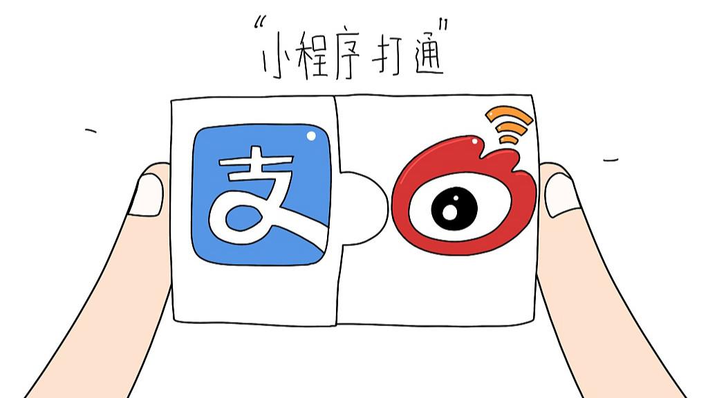 特稿:国际友人眼中的新中国70年巨变
