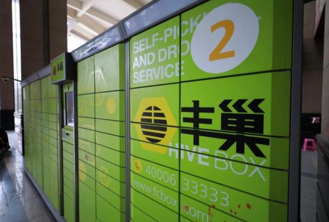 http://www.shangoudaohang.com/zhengce/219164.html