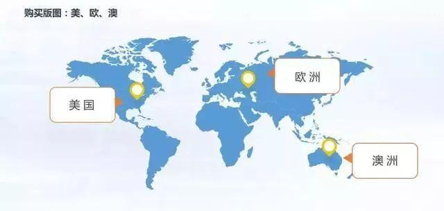 盛京棋牌官方开奖直播跨境电商新趋势你准备好了吗?