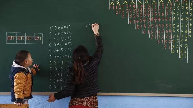 消息资讯,高龄,儿子,高中上,中国,中美,学少悟,科技,基础教育,孩子,代表团,美国,孩子,学生,老师,中国
