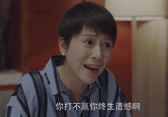 小欢喜:期中成绩不理想妈妈们的表现不同,刘静是高级家长的典范