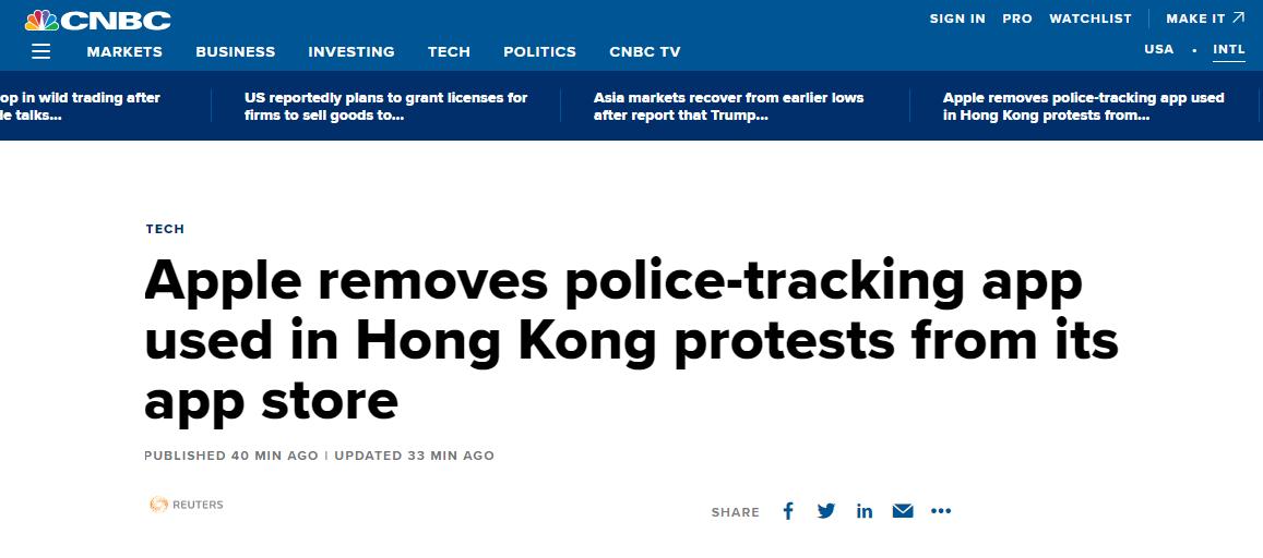 快讯!苹果公司下架香港暴徒好帮手APP
