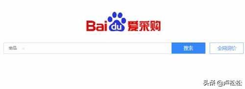 上海11选5赌群:2020事业单位招聘行测备考资料:病句知识归纳