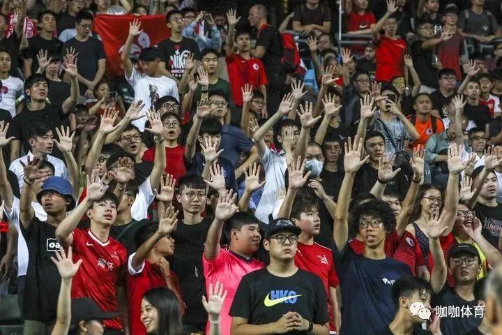 香港足总被罚款:好!