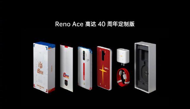 全能王牌引领行业快充新趋势,OPPO Reno Ace正式亮相发布会