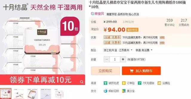 """盛京棋牌人工计划网电商运营电商运营秘诀!超市都在玩的""""视觉营"""