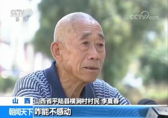 【庆祝中华人民共和国成立70周年大型成就展】新闻特写:跨越60年的温暖传递