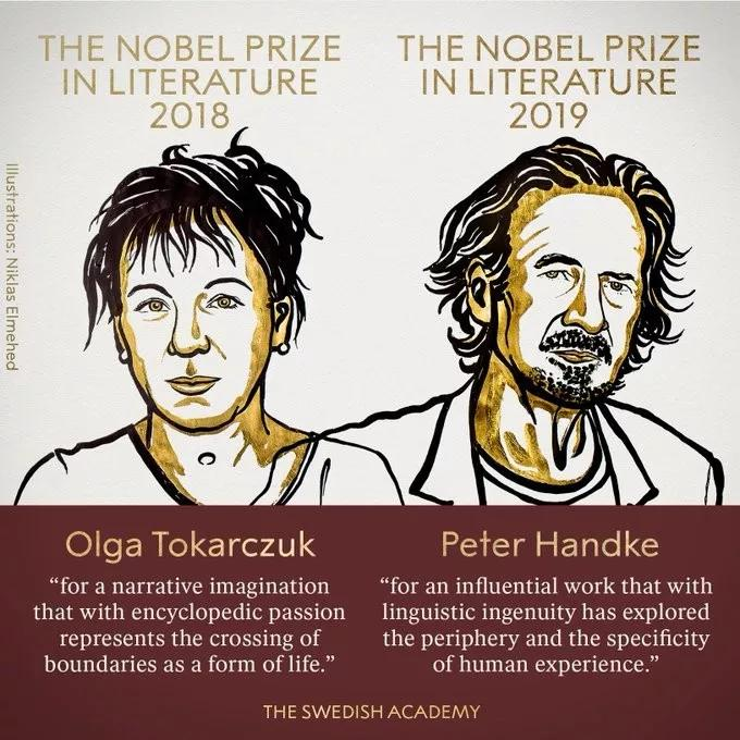 诺贝尔文学奖得主:一个诺奖批评者一个反思前史的女作家