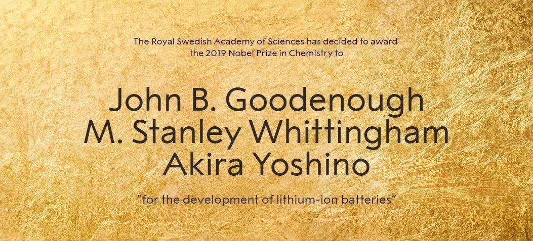 又一位日本科学家获得诺贝尔奖