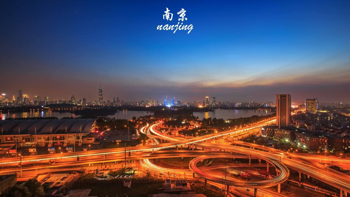 江苏城市gdp_2020年江苏gdp表图片