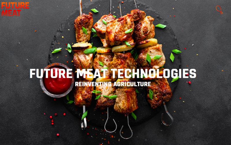 """36氪首發  """"人造肉""""創企「Future Meat Technologies」獲1400萬美元A輪融資,将從實驗室走向工廠"""