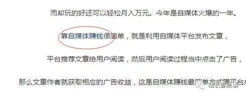 刚做SEO请问在哪里学习seo知识?哪里的seo知识比较牛?