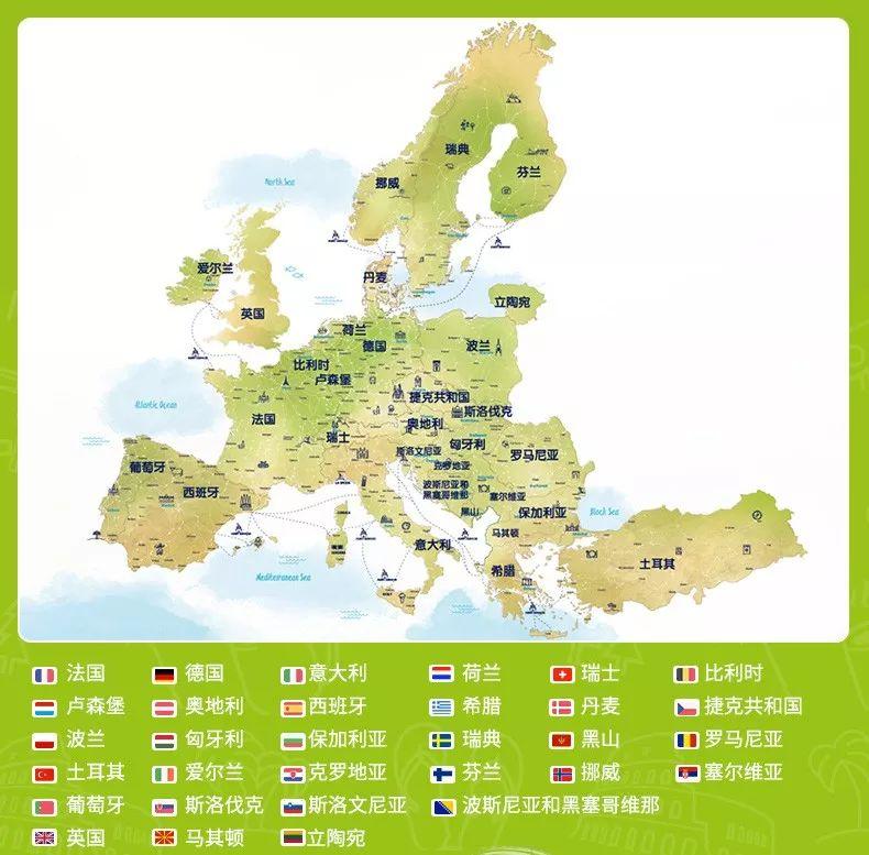 一张火车票玩转欧洲31国,价钱还不到2000