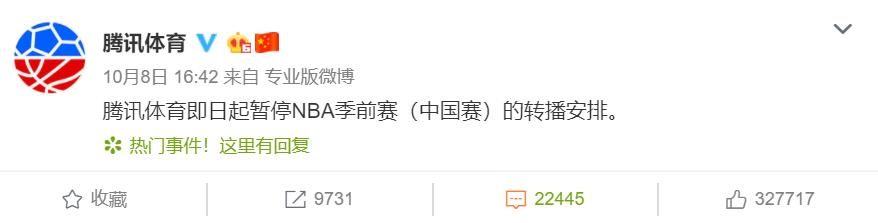 """""""北大学子弑母案""""犯罪嫌疑人吴谢宇被批准逮捕"""