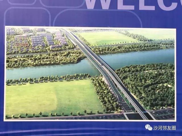抚州南丰2020规划图