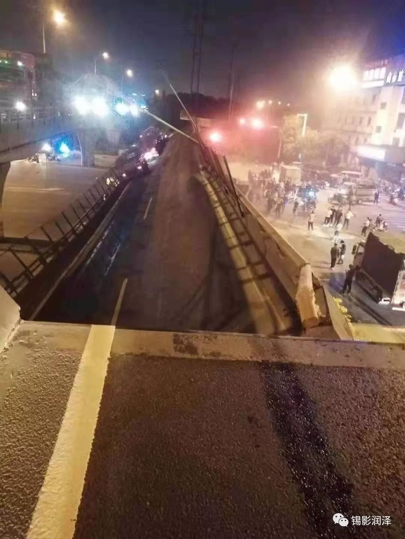 突发!无锡312国道锡港路上跨桥垮塌