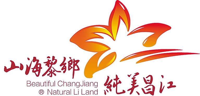 28年、338万株、1.88万亩 昌江有一群女人在造林