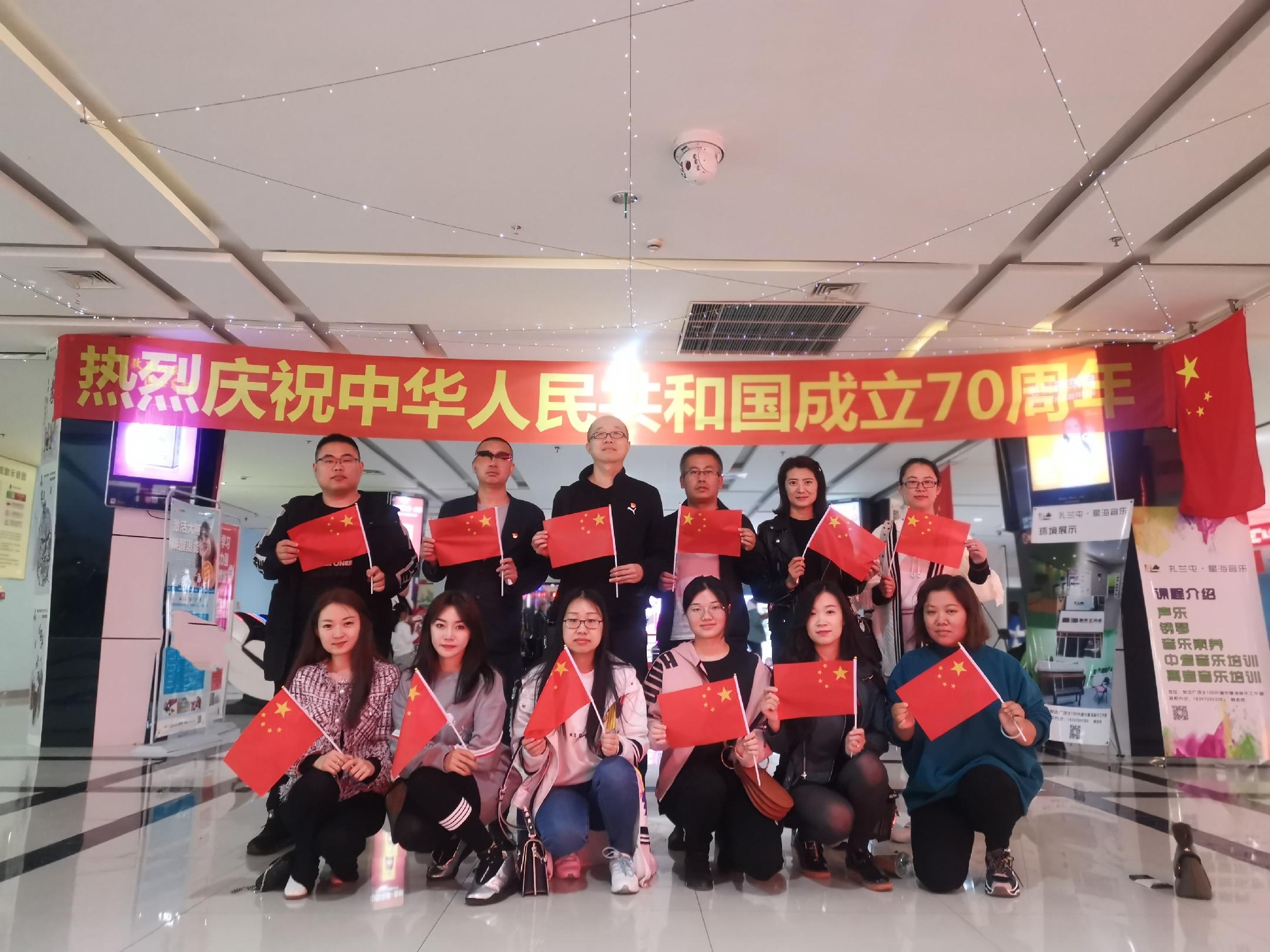 扎兰屯市人民检察院安排干警观看建国70周年赤色献礼电影《我和我的祖国》